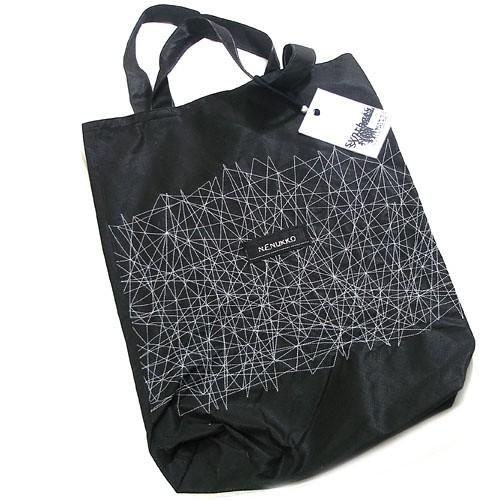 torby na ramię - damskie-torba z materiału syntetycznego