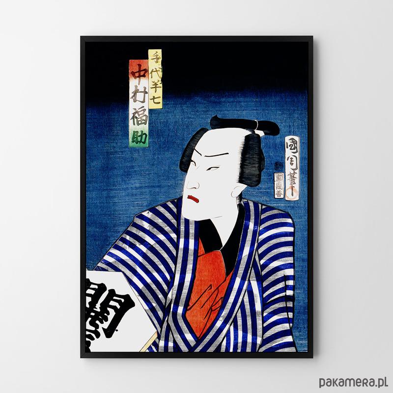 Randki japońskie zwroty