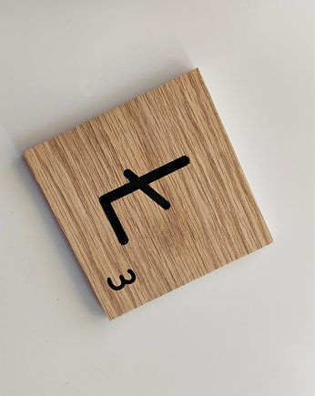 Litery Scrabble Z Drewna Drewniana Krzyzowka Dodatki Dekoracje Napisy Pakamera Pl
