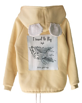 Bluza I WANT TO FLY  beige zip